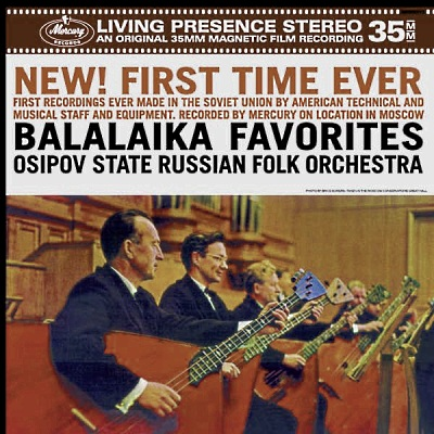 V.V.A.A. - BALALAIKA FAVORITES